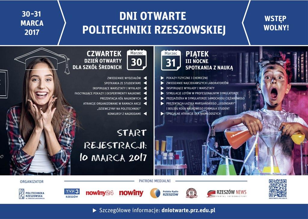Zdjęcie: Materiały Politechniki Rzeszowskiej