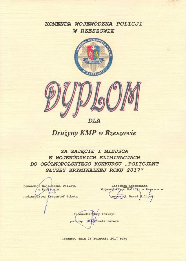 Zdjęcie: Materiały Komendy Wojewódzkiej Policji w Rzeszowie